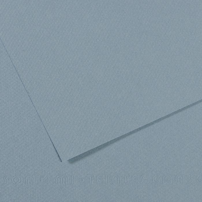 Papel Mi-Teintes Canson 490 50x65cm Azul Claro