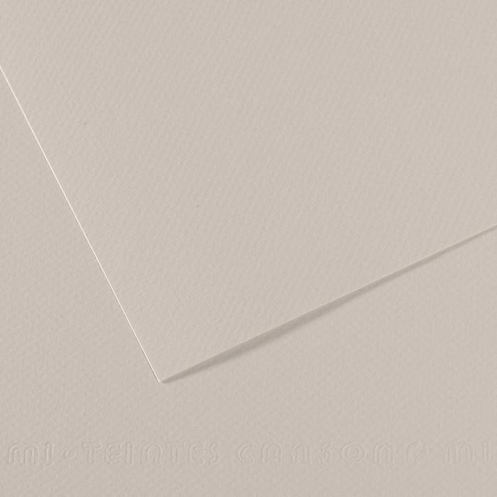 Papel Mi-Teintes Canson 120 50x65cm Cinza Perolado