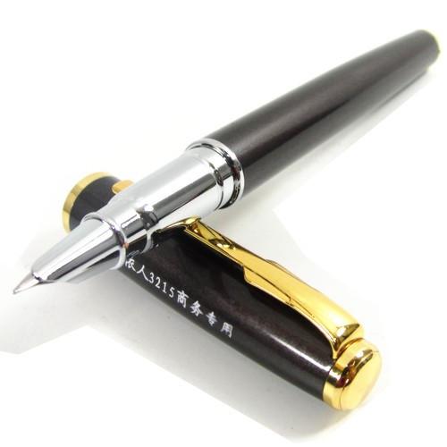 Caneta Tinteiro Yiren 3215 Metallic Black