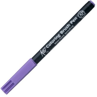 Caneta Sakura Brush Pen 224 Light Purple