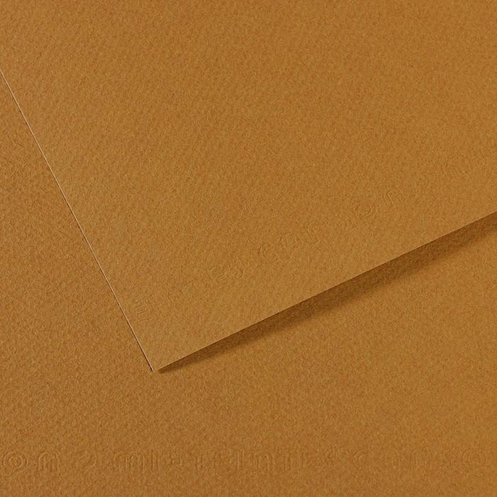 Papel Mi-Teintes Canson 336 50x65cm Areia