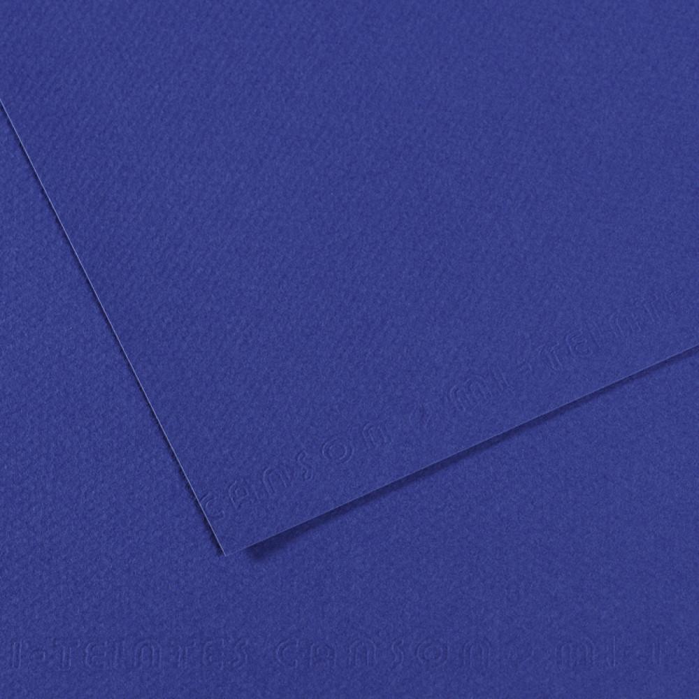 Papel Mi-Teintes Canson 50x65cm 590 Azul Marinho