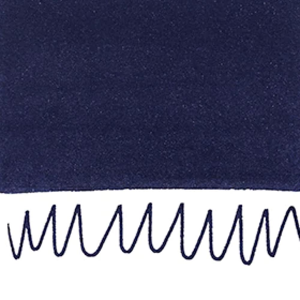 Tinta Para Caneta Tinteiro Herbin 30ml Blue des Profondeurs