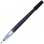 Caneta Pincel Aquarela Color Brush Pentel 101 Preto