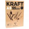 Bloco de Papel Kraft Clairefontaine A5 90g/m³ 100 Folhas