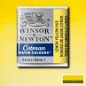 Aquarela Winsor & Newton Cotman Pastilha 346 Lemon Yellow Hue