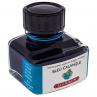Tinta Para Caneta Tinteiro Herbin 30ml Blue Calanque