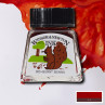 Tinta para Desenho Winsor & Newton 14ml Burnt Sienna